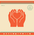 hands holding heart - protection symbol vector image vector image