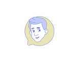 male head chat bubble profile icon man avatar vector image
