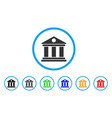 museum rounded icon vector image vector image