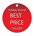 special offere sale tag vector image vector image