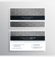 elegant gray business card design with pattern vector image vector image