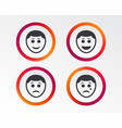 human smile face icons happy sad cry vector image