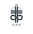 immortal god conceptual symbol combined with vector image vector image