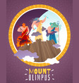 mount olimpus cartoon poster vector image vector image