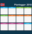norwegian planner blank for 2018 scheduler agenda vector image