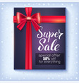 poster for winter sale with design handwritten vector image