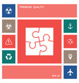puzzle icon symbol elements for your design vector image