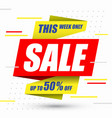 sale banner up to 50 percent off design vector image vector image
