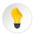 yellow bulb sticker icon circle vector image