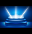 Empty stage lit with lights on blue background On vector image vector image