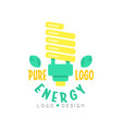 modern electric light bulb and text for pure vector image vector image