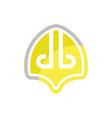 shield electricity logo vector image