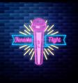vintage karaoke emblem glowing neon vector image vector image