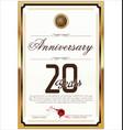 anniversary retro background 20 years vector image vector image