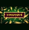 golden banner 1000000 dollars vector image