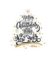 merry christmas and happy new year large postcard vector image