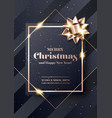 merry christmas background minimalist xmas 2020 vector image vector image