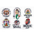 old school tattoo emblems vector image vector image