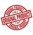 original product round red grunge stamp vector image vector image