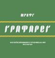 stencil italic font cyrillic vector image vector image
