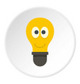 smiling light bulb with eyes icon circle vector image vector image