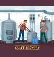 craft brewery cartoon vector image