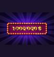 golden banner 1000000 dollars vector image vector image