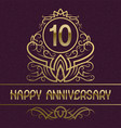 happy anniversary greeting card template for ten vector image vector image