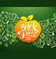 horizontal chalkboard with orange apple vector image vector image