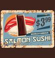 salmon sushi rusty metal plate japanese cuisine vector image