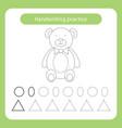 teddy bear kids toys theme handwriting practice vector image vector image