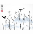 two black birds on trees branches and fujiyama vector image vector image