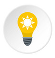 yellow light bulb with sun inside icon circle vector image vector image