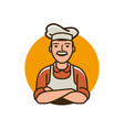 chef in hat logo restaurant cafe vector image vector image