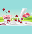 cherry yogurt realistic product placement mock up vector image vector image