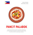 pancit palabok national filipino dish vector image vector image