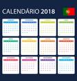 portuguese calendar for 2018 scheduler agenda or vector image vector image