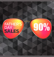 fathers day sales logo icon design vector image