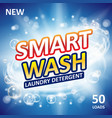 smart clean soap banner ads design laundry vector image vector image