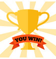 you win poster with prize cup vector image