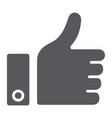 like button glyph icon approve and ok thumb up vector image
