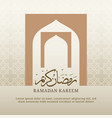 ramadan kareem greeting card with interior mosque vector image