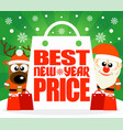 best new year price card with deer and santa vector image vector image
