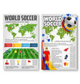 brochure for world soccer football game vector image vector image