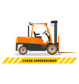 forklift heavy construction machine building vector image vector image