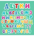 Funny cyrillic alphabet vector image vector image