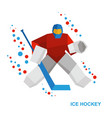 goalkeeper with hockey-stick catches the puck vector image vector image