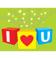 love cubes vector image vector image