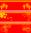 set chinese background vector image vector image