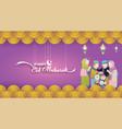 eid mubarak greeting vector image